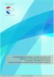 Adjudicaciones de números y colores aplicados a los boletines de votos para las candidaturas de los partidos y movimientos políticos, alianzas electores y concertaciones en elecciones generales